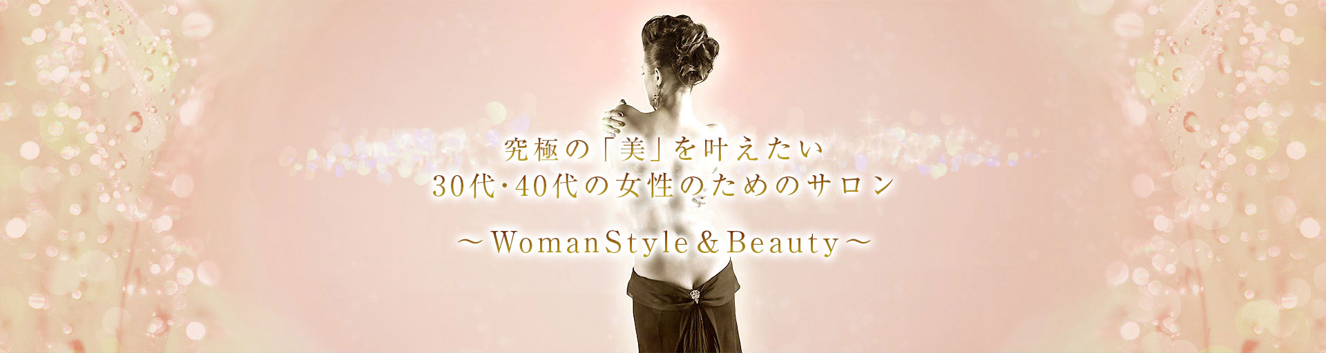 Womanstyle&Beauty